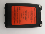IS320.1 Battery cover