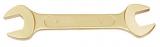 Doppel-Maulschlüssel 30 x 36 mm- funkenfrei / funkenarm